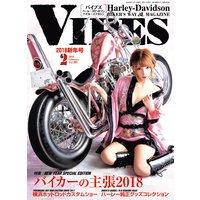 VIBES【バイブズ】2018年02月号