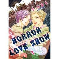 HORROR LOVE SHOW