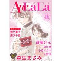 AneLaLa Vol.26