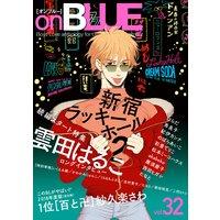 onBLUE vol.32