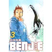 BENJIE(3)