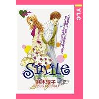 Smile 【単話売】