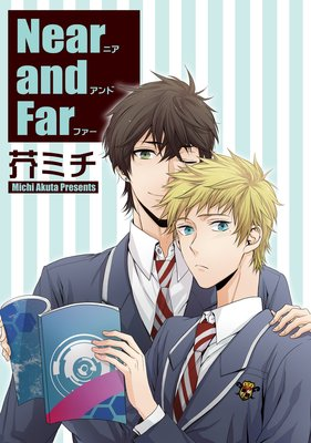 【バラ売り】Near and Far