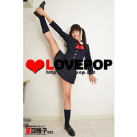 LOVEPOP デラックス 夏目雅子 003
