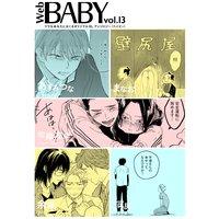Web BABY vol.13
