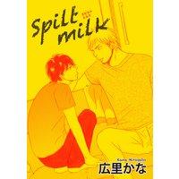 【バラ売り】Spilt milk