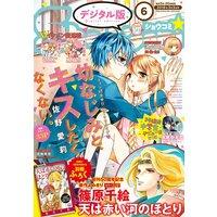 Sho‐Comi 2018年6号(2018年2月20日発売)