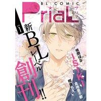 PriaL vol.1