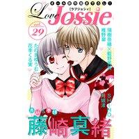 Love Jossie Vol.29