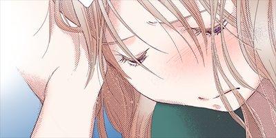 【タテコミ】弟の顔して笑うのはもう、やめる【単行本版】 15