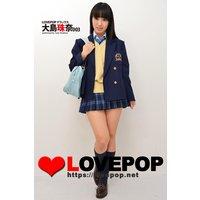 LOVEPOP デラックス 大島珠奈 003