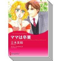 ハーレクインコミックス セット 2018年 vol.35
