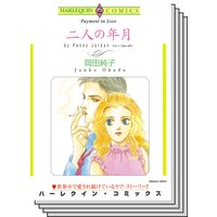 ハーレクインコミックス セット 2018年 vol.53