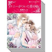 ハーレクインコミックス セット 2018年 vol.57