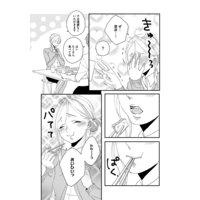 【無料連載】お惣菜屋とOL