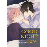 【バラ売り】GOOD NIGHT BOY