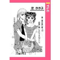 Spring has come 【単話売】