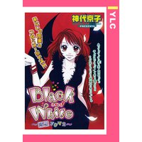 Black and White 【単話売】