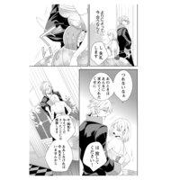 【無料連載】えろ◆めるへん 人魚姫