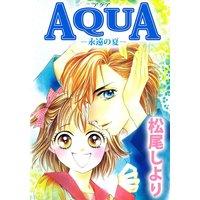 AQUA−永遠の夏−