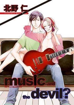 【バラ売り】music and the devil?