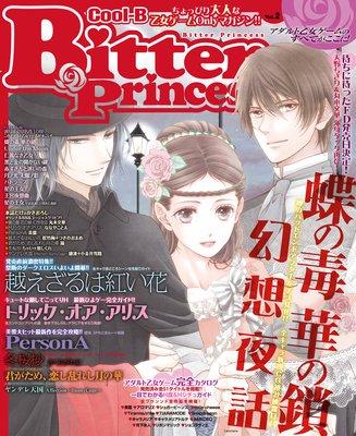 BitterPrincess Vol.2