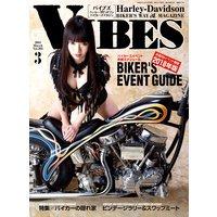 VIBES【バイブズ】2018年03月号
