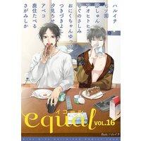 equal Vol.16
