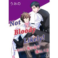 Not Bloody Likely!〜その口 俺の血で濡らしてよ1