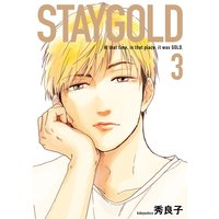 STAYGOLD(3)