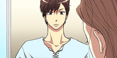【タテコミ】29歳、彼氏なし。ケダモノ社長といきなり同居!?_サムネイル