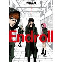 Endroll(1)