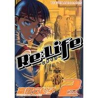 ReLife−リライフ 2