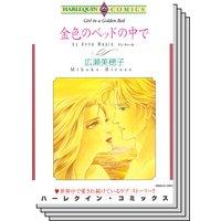 ハーレクインコミックス セット 2018年 vol.75