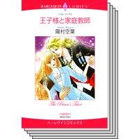 ハーレクインコミックス セット 2018年 vol.94
