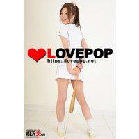 LOVEPOP デラックス 相沢恋 001