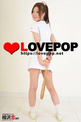 lovepop パンティ 接写 LOVEPOP