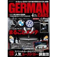 GERMAN CARS【ジャーマンカーズ】2018年04月号