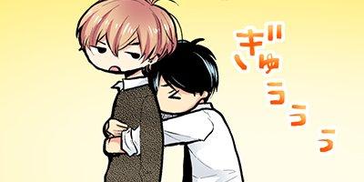 【タテコミ】ヌコヌコ♂動画〜ガチイキ強制〈生〉配信!!〜【単行本版】 13