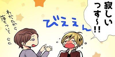 【タテコミ】ヌコヌコ♂動画〜ガチイキ強制〈生〉配信!!〜【単行本版】 27
