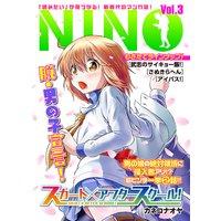 NINO Vol.3