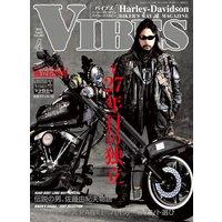 VIBES【バイブズ】 2018年4月号