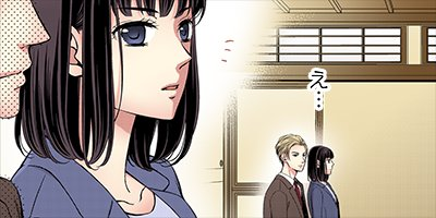 【タテコミ】ご指名はヤクザから★小悪魔キャバ嬢、拾った男は極道王子!?