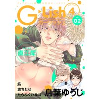 G−Lish2018年4月号 Vol.2