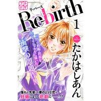 Re‐birth リ・バース プチデザ