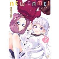 NEW GAME! 7巻【特典付き】