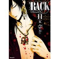 RACK—13係の残酷器械— 11