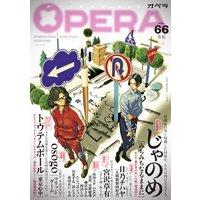 OPERA vol.66