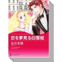 ハーレクインコミックス セット 2018年 vol.123