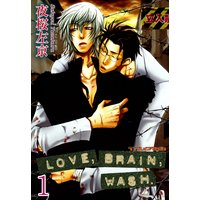 LOVE,BRAIN,WASH.【分冊版】